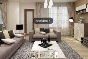 VR沉浸式体验为家装行业赋能和龙